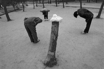 Niu Guozheng 牛国政, 'Pingdingshan', 1995