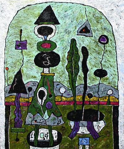Alden Mason, 'Landscape Totem', 1999