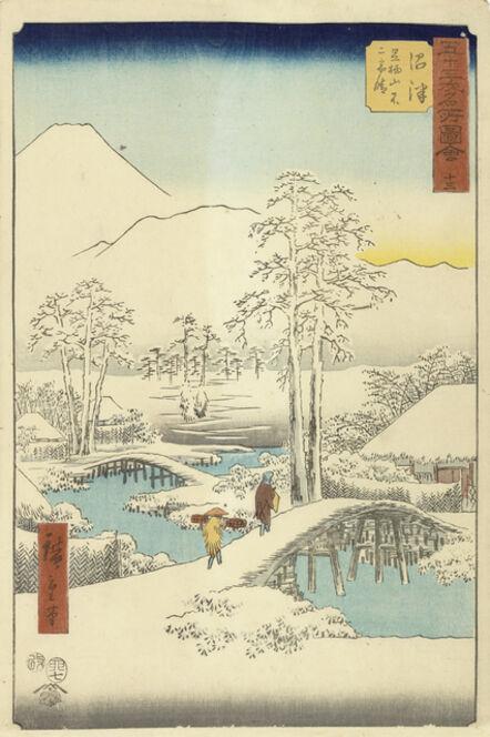 Utagawa Hiroshige (Andō Hiroshige), 'Numazu', 1855