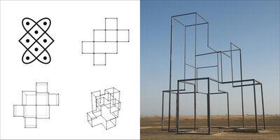 Kiluanji Kia Henda, 'The Fortress - The building series II', 2014