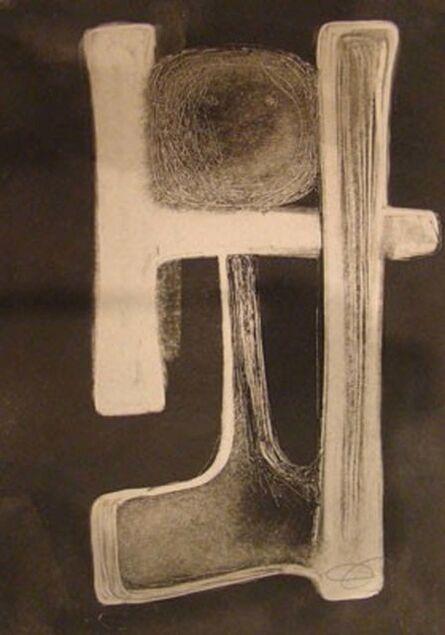 Roberto Estopinan, 'Untitled', 1959