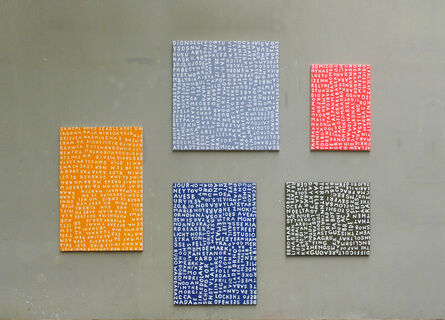 Jan Smejkal, 'Untitled (grey 30.12.2011, yellow 3.4.2012, green 7.6.2010, red 14.12.2011, blue 20.8.2010)', 2010-2012