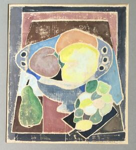 Agnes Weinrich, 'Peaches and Pears', Mid 20th Century