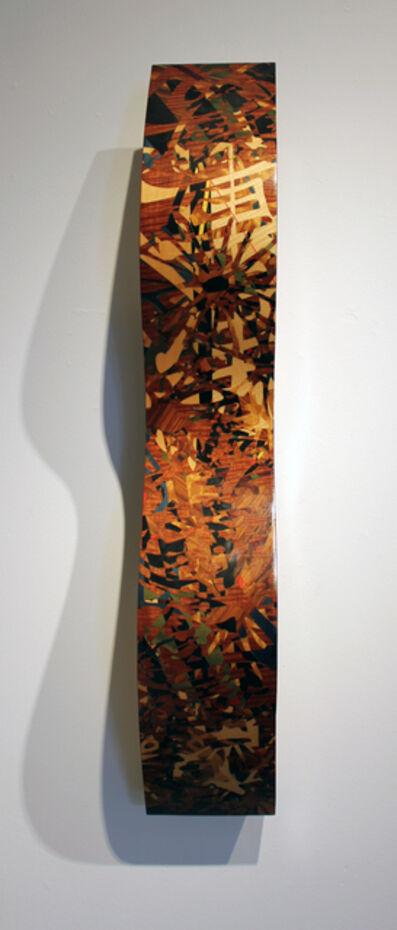 William Tunberg, 'Wave', 2008