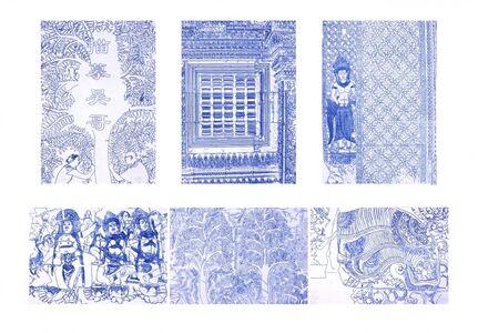 Zhuang Hui & Dan'er, 'Describing Angkor (1)', 2008
