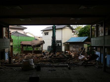 Kota Takeuchi, 'Demolition of Mihako Theater', 2015