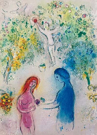 "Marc Chagall, '""Daphne et Chloé (Daphne and Chloe)"" from Daphnis et Chloé (Cramer 46; Mourlot 308)', 1977"