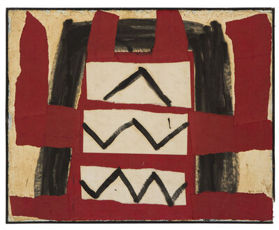 Shigeki Kitani, 'Oni 1 (Demon 1) (T-2199)', 1963