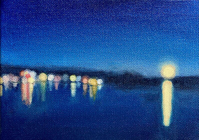 Michelle McElroy, 'Lake Lights', 2021