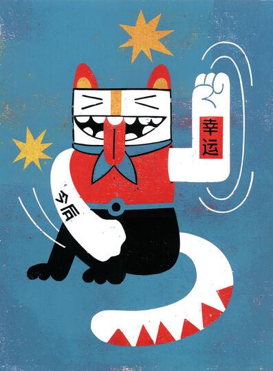 Roman Klonek, 'Lucky Cat', 2010