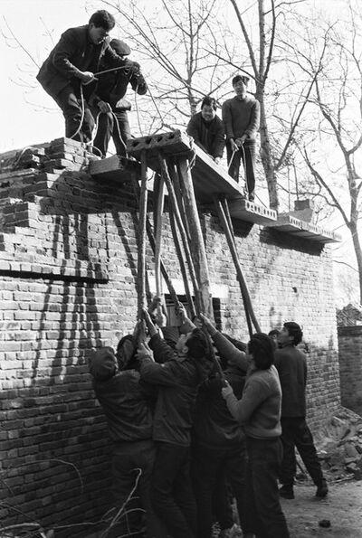 Zhang Huibin 张惠宾, 'Yexianrendian', 1994