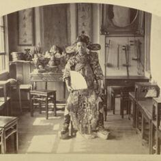 Carleton E. Watkins, 'Chinese Actor', 1876-1880