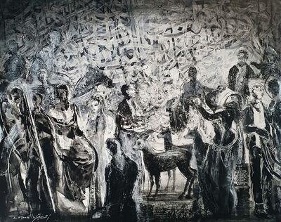Ahmad Moualla, 'Untitled 6', ca. n/a