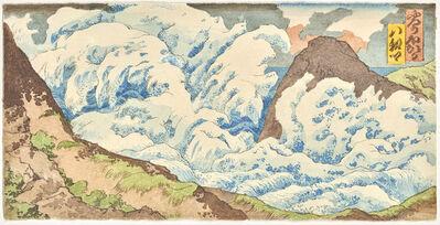 Masami Teraoka, 'Wave Series/ Blow Hole Hawaii', 1996