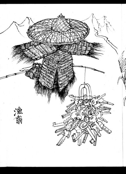Qiu Zhijie, 'JINLING Chronicle Theater Project', 2014