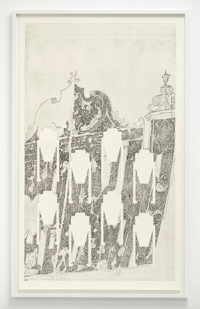 Cédric Eisenring, 'Gate I', 2020