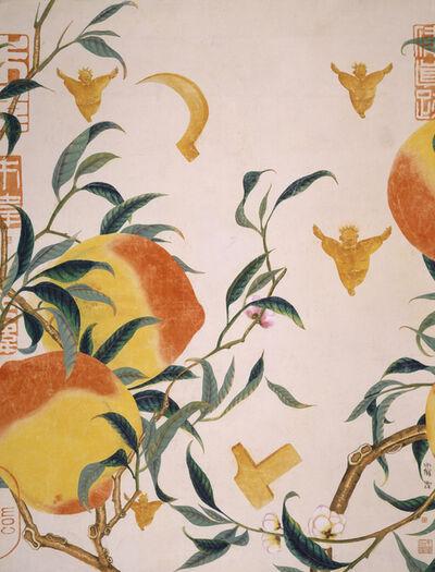 Zhu Wei 朱伟, '开春图册页二十三号; Album of Vernal Equinox , No. 23', 2009