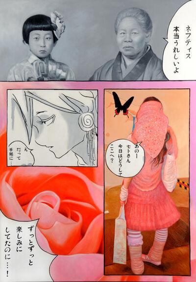 Jimmy Yoshimura, 'kawai2', 2009