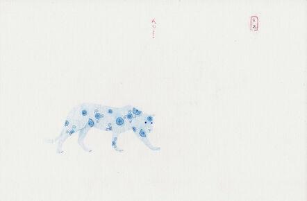 Fan Cheng, 'Une bleue histoire-5', 2012