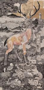 Wenzhi Zhang 张文智, 'Valley of The Deer 鹿鸣谷', 2020