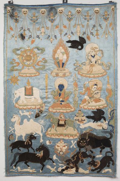 'Symbolic Offerings', 19th century