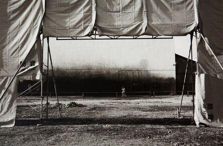 Naoyuki Ogino, 'Untitled, from the series 'Womb of the Myth'', 2012