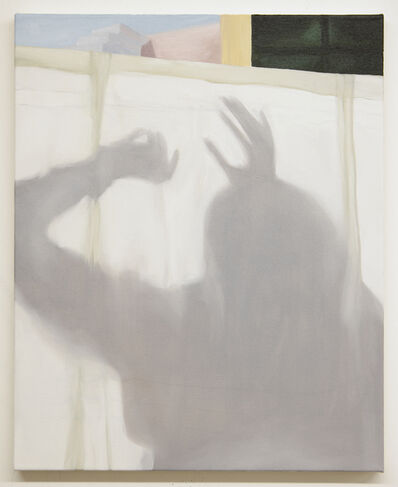 Amelia Midori Miller, 'Convent', 2017