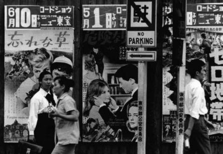 William Klein, 'Les Liaisons dangereuses, Ikebana, Tokyo', 1961