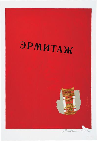 Robert Motherwell, 'Hermitage', 1975