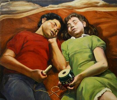 Daniel Lezama, 'Sueño de balero (Balero Dream)', 2013