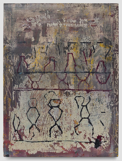 Marina Rheingantz, 'DNA', 2020