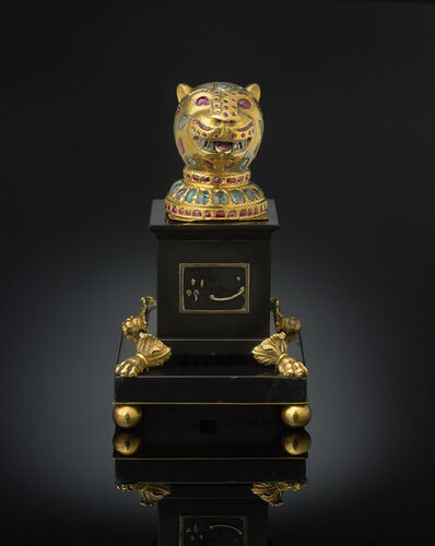 The Al Thani Collection, 'Finial from the throne of Tipu Sultan, Kingdom of Mysore', ca. 1787–1793; plinth ca. 1800.
