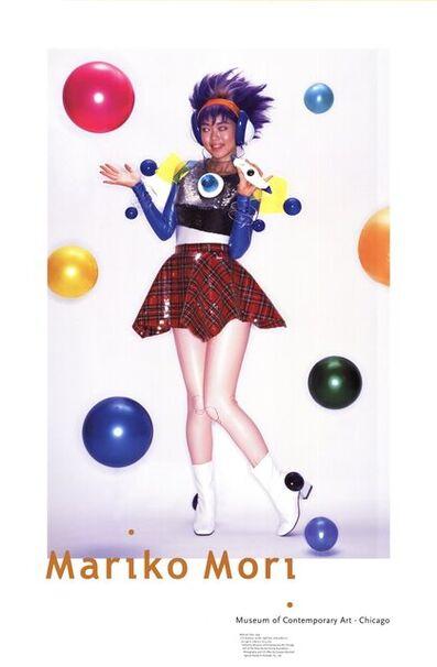 Mariko Mori, 'Birth of a Star', 1995