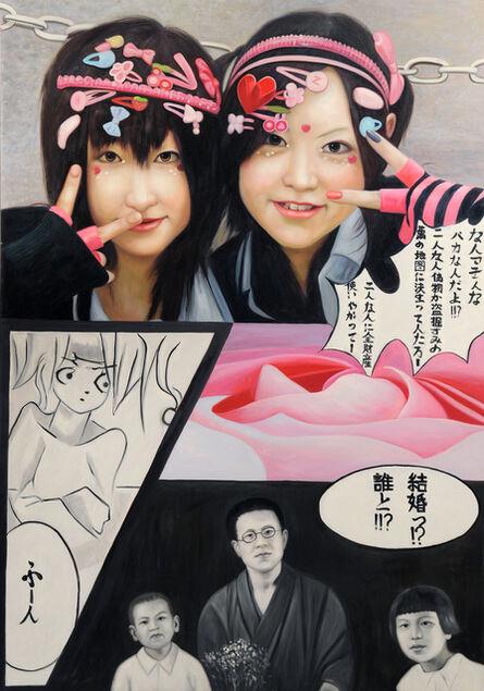 Jimmy Yoshimura, 'twins', 2009