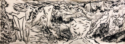 Yu Hanyu, 'Barrens and Floating Clouds', 2018