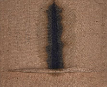 Tsuyoshi Maekawa, 'Untitled 161238', 2016