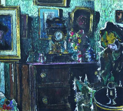 BRANKO KOVAČEVIĆ, 'Reading in the Studio', 1982