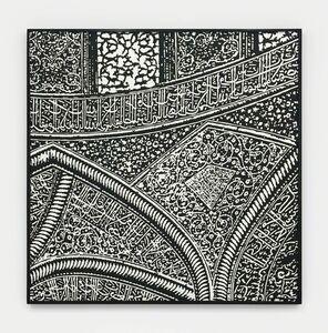 Peter Nagy, 'The Rococo of Muhammad', 1989