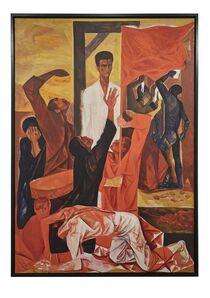 Mahmoud Sabri, 'The Hero', 1963