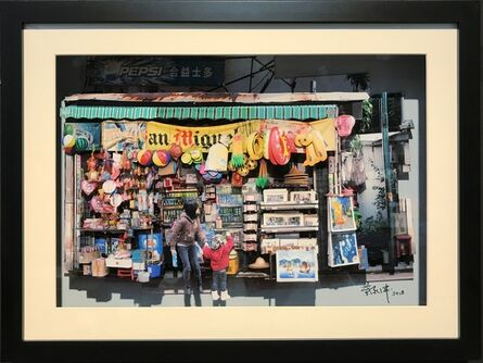 Alexis Ip, 'Hop Yick Store (Stanley, Hong Kong)', 2018