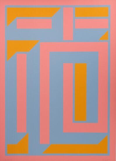 Imre Bak, 'Labyrinth', 1982