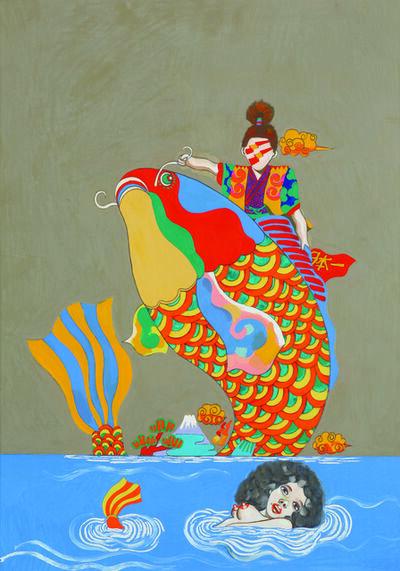Keiichi Tanaami, 'Mermaid Goldfish 3', 1973