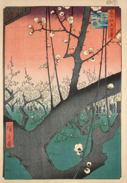 Utagawa Hiroshige (Andō Hiroshige), 'Plum Garden at Kameido', 1857
