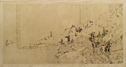 Liu Wei 刘炜 (b. 1965), 'Landscape', 2014