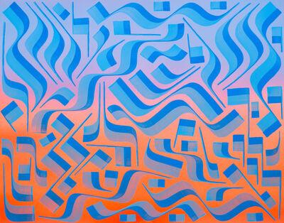 Isaac Tin Wei Lin, 'Transition I', 2014