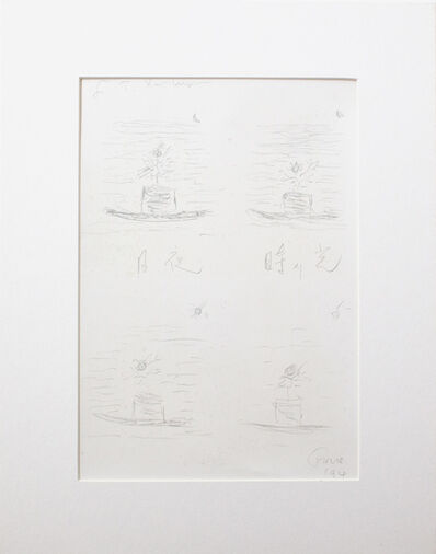 Nam June Paik, 'Untitled', 1994