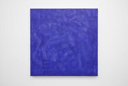 Heimo Zobernig, 'Untiltled (HZ 2010-041)', 2010