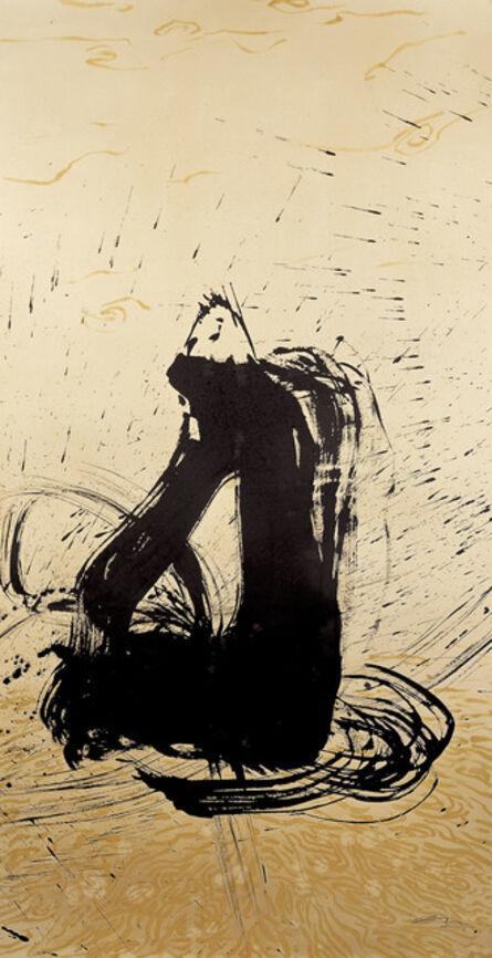 Qin Feng 秦风, 'Desire, Landscape', 2008