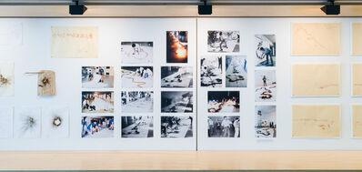 Cai Guoqiang 蔡国强, 'Brisbane Project Archive', 2013