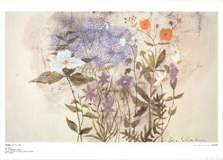 Ben Shahn, 'I Send You Here a Wreath of Blossoms Blown', 1981